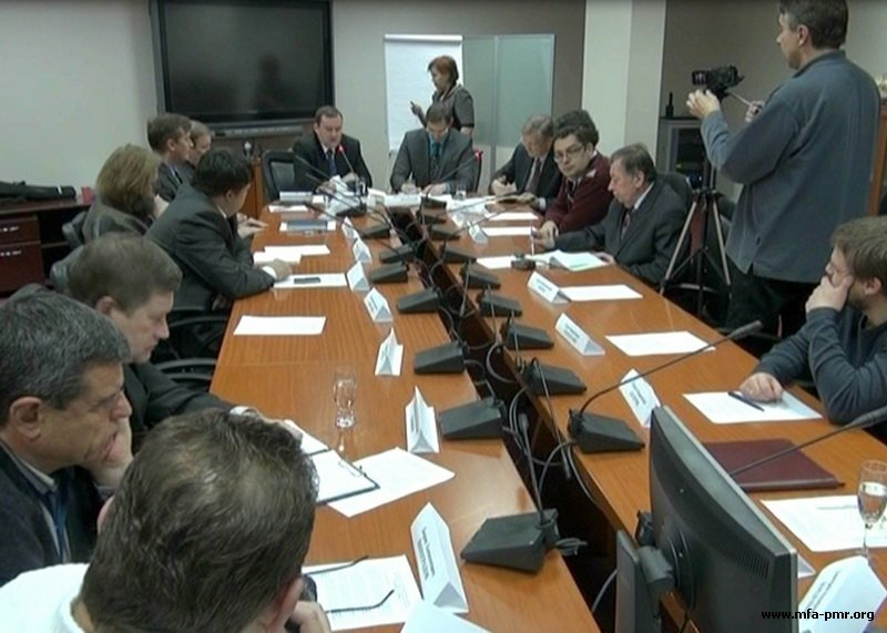 Leadership of the PMR's MFA Participated in the Sitting of the Institute of Dynamic Conservatism