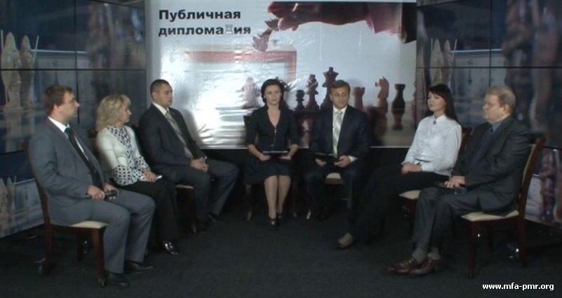 «Публичная дипломатия»: «Проект Концепции внешней политики ясно сформулировал желание приднестровцев, высказанное на всенародном референдуме 2006 года»