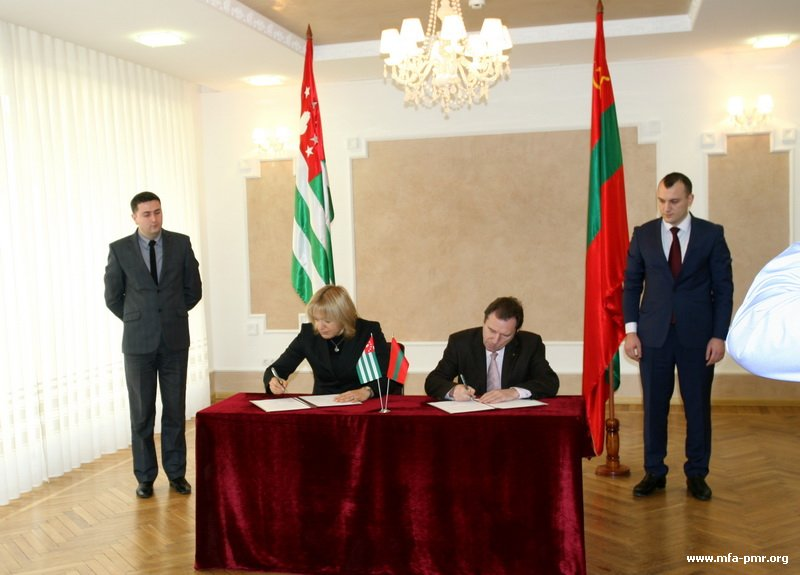 On Visit of the Delegation from the Republic of Abkhazia in Pridnestrovie
