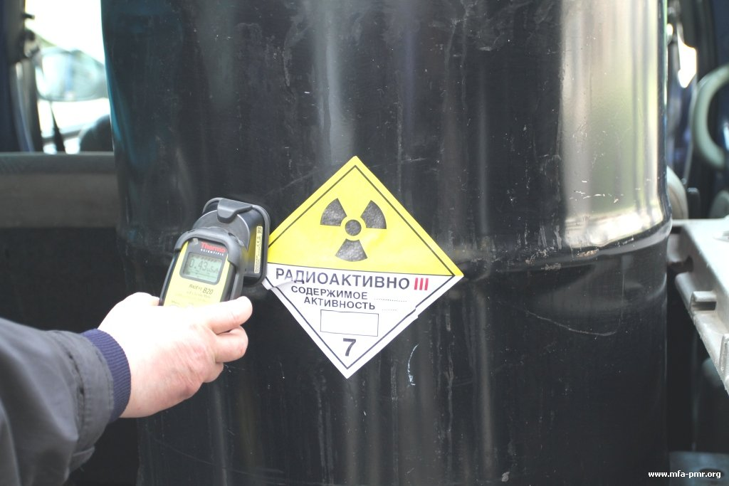 On a Regular Stage of Ionizing Radiation Sources Removal