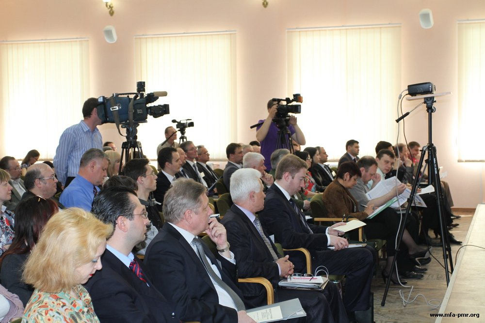 """""""Eurasian Integration - Potential Basis for a Breakthrough in the Economic Development of Pridnestrovie"""" – International Academic Conference"""