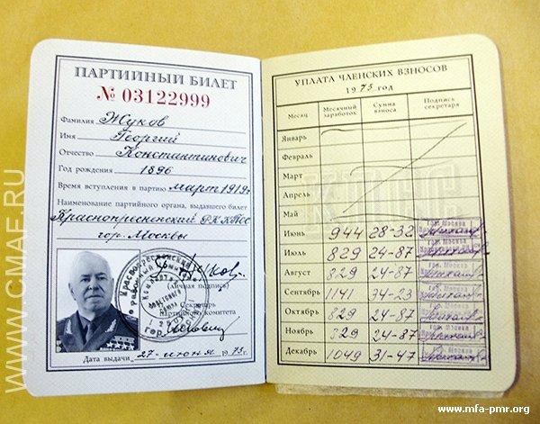 Нина Штански посетила Центральный музей Вооруженных Сил РФ