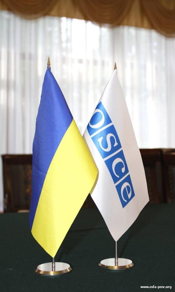 Согласовано Протокольное решение по демонтажу  подвесной воздушно-канатной дороги через реку Днестр в городах Рыбница и Резина