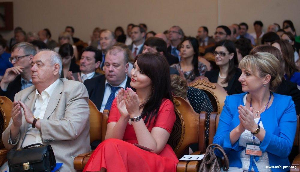 Charity Auction in Pridnestrovie