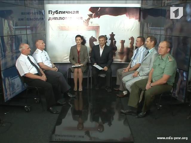 «Публичная дипломатия»: «Пока в Приднестровье есть миротворцы, безопасность здесь в надежных руках»