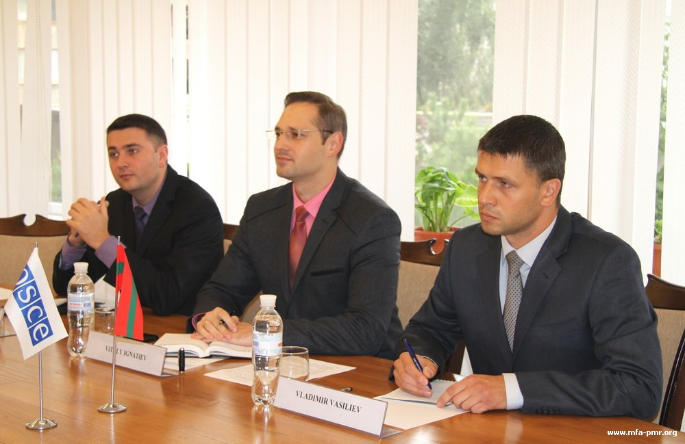 Education Issues Were Discussed in the Pridnestrovian Foreign Ministry