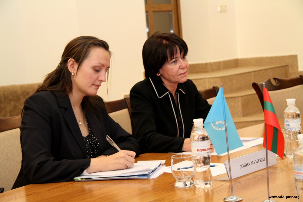 On the Meeting of the Head of PMR's MFA with the Delegation of UNDP Resident Representative in Moldova