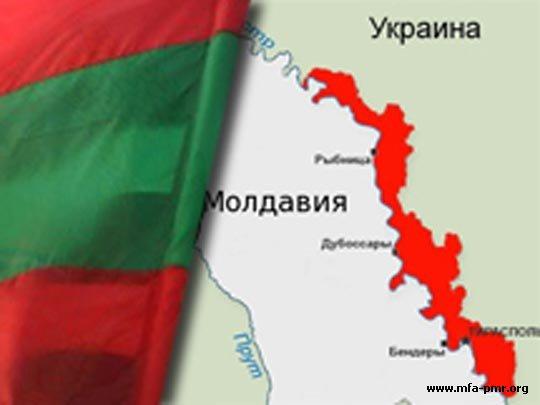 Признать Приднестровье немедленно!