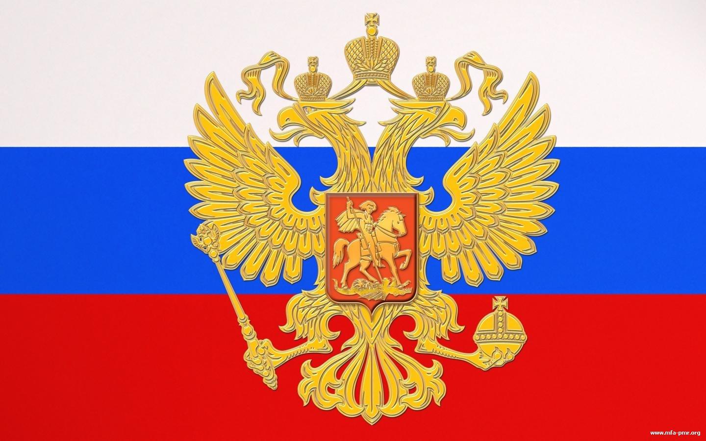 Нина Штански поздравила Сергея Лаврова с Днем Конституции РФ
