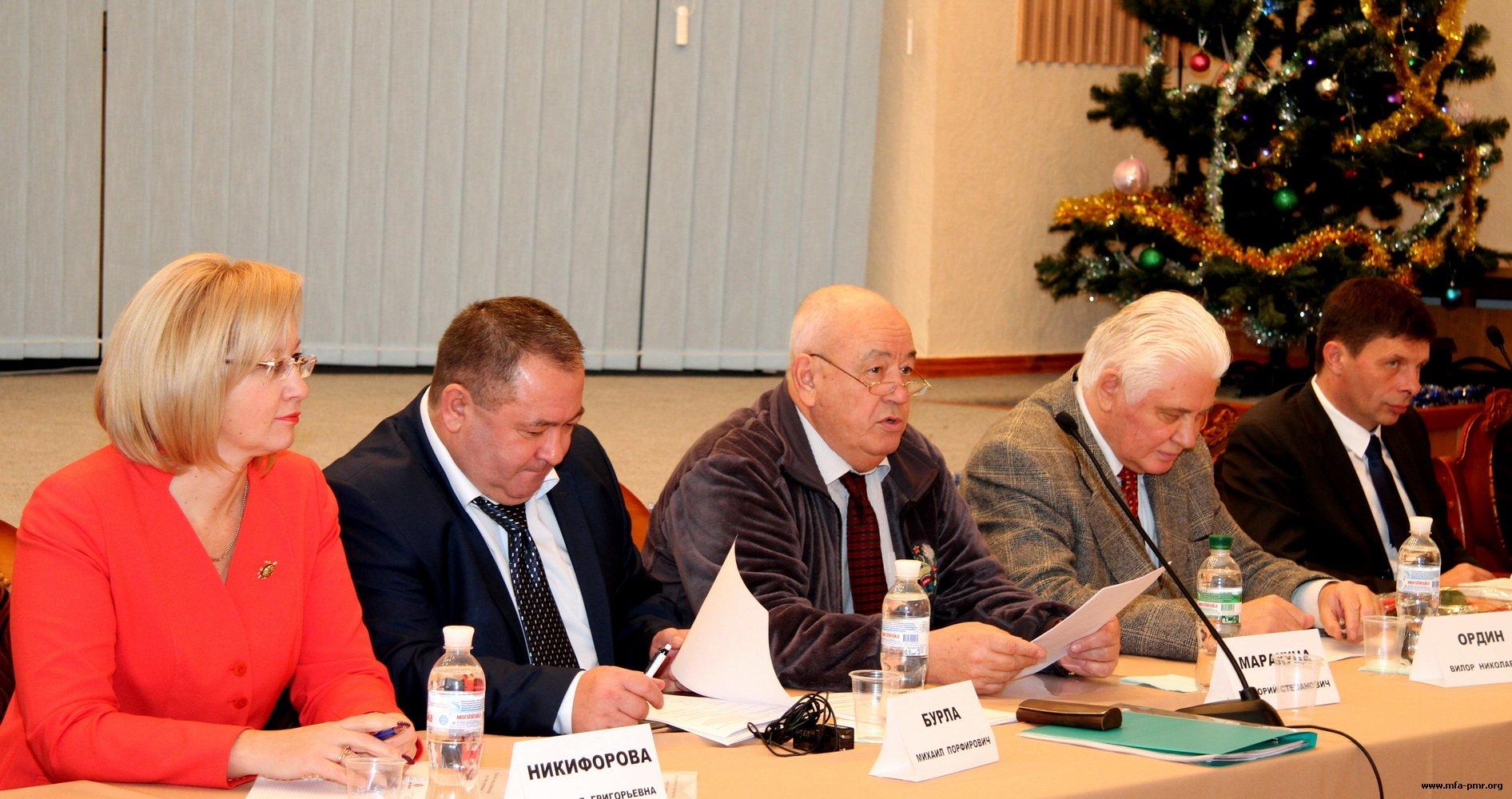 В Тирасполе прошли экспертные слушания по перспективам развития туризма в Приднестровье