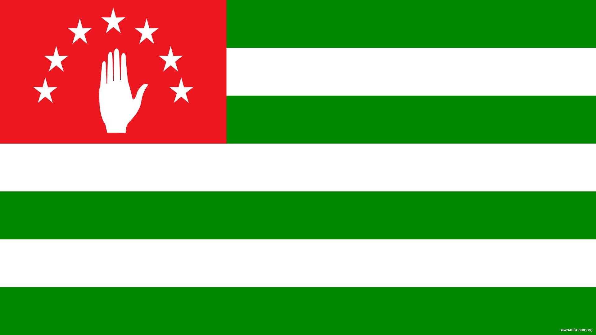 Министр иностранных дел Республики Абхазия  поздравил Главу внешнеполитического ведомства Приднестровья  с Днем Конституции ПМР