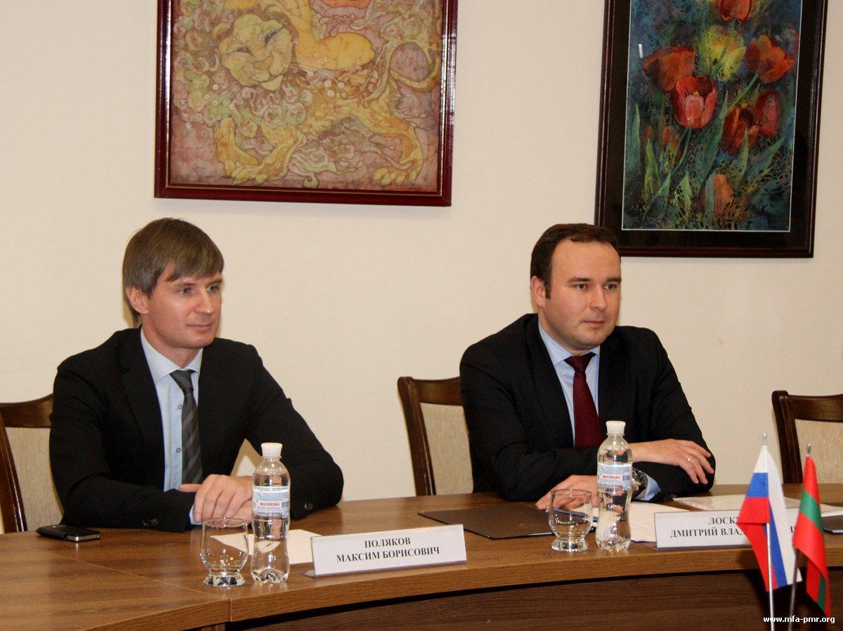 О встрече главы МИД ПМР Нины Штански с помощником Д.О. Рогозина Дмитрием Лоскутовым
