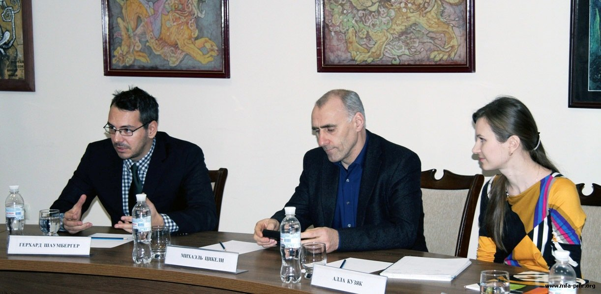 The Ministry of Foreign Affairs of the PMR Hosted a Meeting with Delegation of the Austrian Development Agency (ADA) and the NGO Concordia