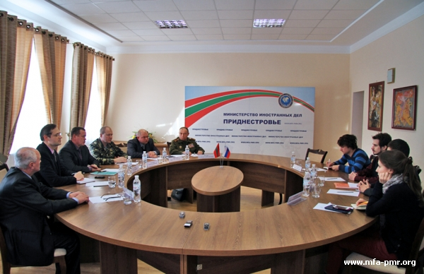 PMR'S MFA HOSTED THE MEETING WITH A DELEGATION OF THE FACULTY OF GEOGRAPHY OF M.V.LOMONOSOV MOSCOW STATE UNIVERSITY
