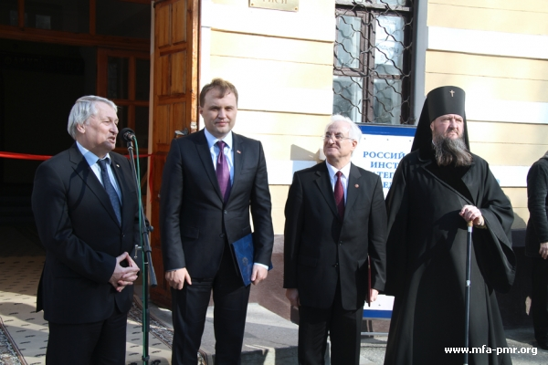 OPENING OF THE INFORMATION CENTRE OF THE RISS IN TIRASPOL