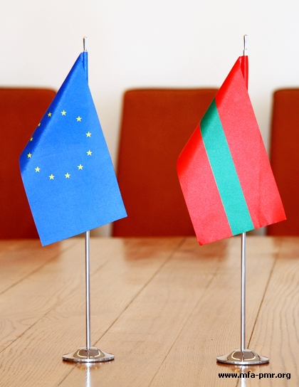The Head of the PMR's MFA Met with EU Delegation