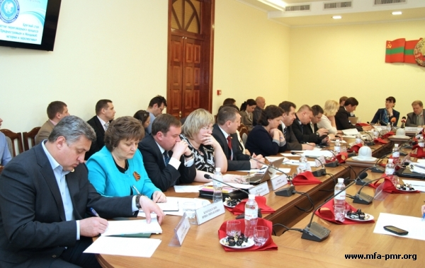 """Round Table Discussion """"The 20th Anniversary of the Negotiation Process between Pridnestrovie and Moldova: History and Prospects"""" Took Place in Tiraspol"""
