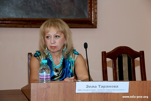 International School of Journalism Organized by the Russia Today International News Agency Started  its Work in Pridnestrovie