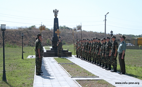 Pridnestrovie Held Events Commemorating the 100th Anniversary of the Start of the First World War