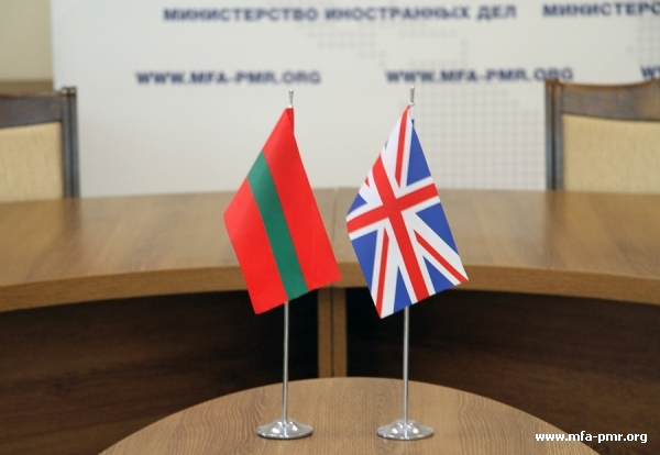 PMR's MFA hosted a Meeting with the Head of the British Embassy in Moldova Philip David Batson