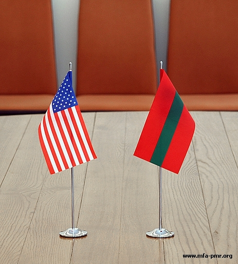 Nina Shtanski Met with Eric Rubin, US Deputy Assistant Secretary
