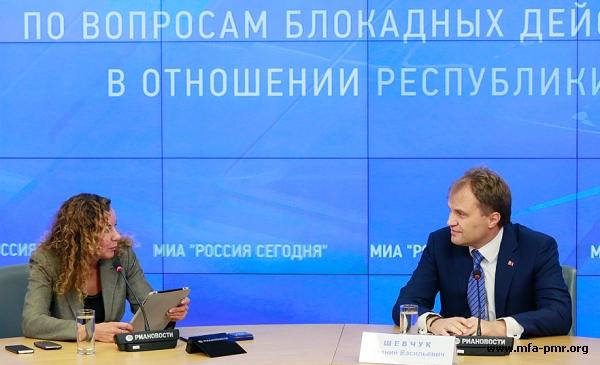 "Press center in the International Information Agency ""Russia segodnya"" held a press conference by President of Pridnestrovie Evgeny Shevchuk"