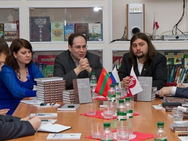 "Round Table-Presentation of the Book ""Banks of Russia. Antology of Writers of Russian Abroad"""