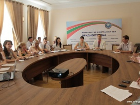 Seminars on the Outcomes of Study Courses of Pridnestrovian Diplomats in Foreign Office of the Russian Federation