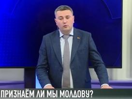 Признаёт ли Приднестровье Молдову?