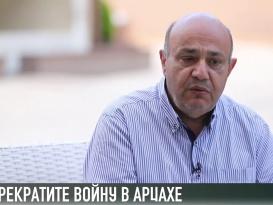 Мир и Приднестровье: нет войне в Арцахе