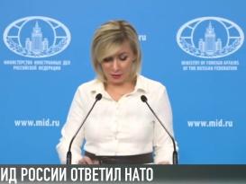 МИД РФ и жёсткий ответ НАТО по миротворцам