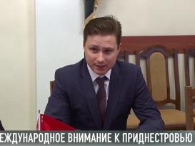 #КЭБ_Итоги. Гости выборов и внимание к Приднестровью