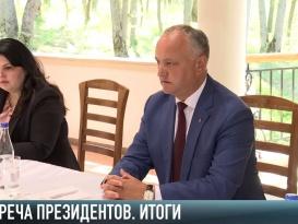 Встреча президентов Приднестровья и Молдовы. Итоги