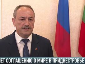 28 лет соглашению о мире в Приднестровье