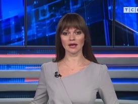 Лавров о Приднестровье