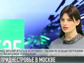 Глава МИДа Виталий Игнатьев в Москве