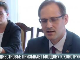 В Верховном Совете обсудили отношения ПМР и РМ