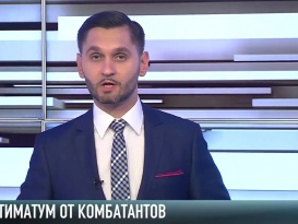 Зона безопасности в «опасности»? Угрозы из Кишинева