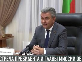 Президент Красносельский встретился с главой миссии ОБСЕ