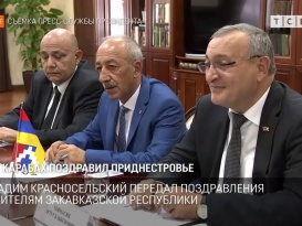 Карабах поздравил Приднестровье