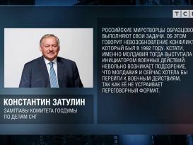 Лавров поддержал миротворцев