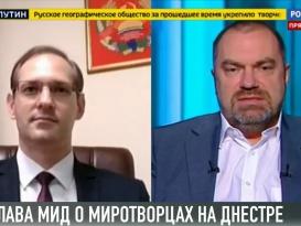 Глава МИДа Виталий Игнатьев на «России 24»