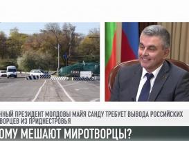 #КЭБ_Итоги. Президент Красносельский на НТВ: о мире и миротворцах