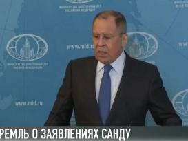 Кремль ответил на заявления Санду о миротворцах