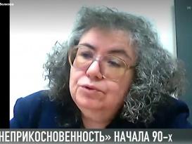 Анна Волкова: «Мы надеялись, но нас не слышали»