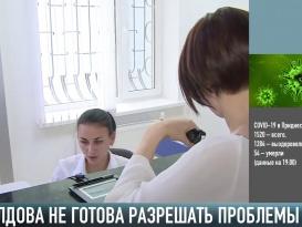 Молдова не готова разрешать проблемы