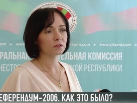 14 лет референдуму о независимости Приднестровья