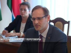 Молдова блокирует переговоры