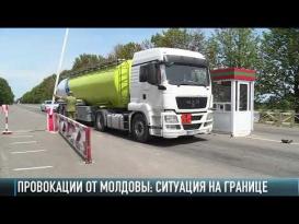 Молдавский ультиматум: убрать карантинные посты