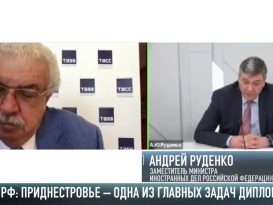 МИД РФ: Приднестровье – одна из главных задач дипломатии